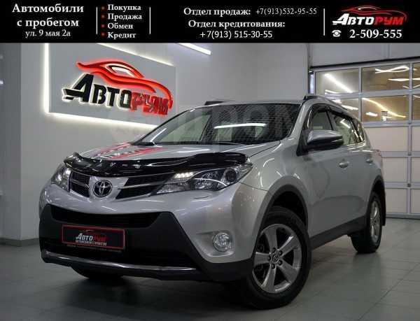 Toyota RAV4, 2015 год, 1 357 000 руб.