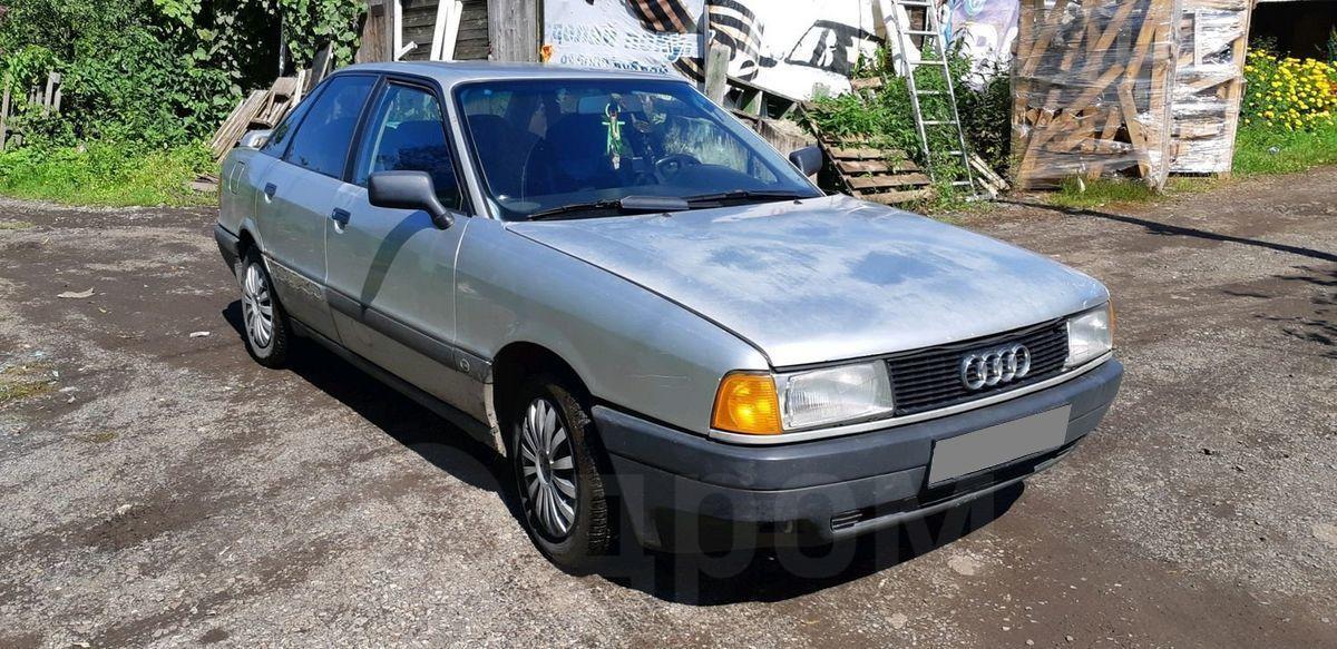 Audi 80 1989 года в Тимашевске, авто в нормальном состоянии. возможен торг, бензин, коробка ...