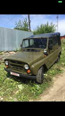 Кушва 469 1983
