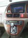 Honda Odyssey, 2000 год, 315 000 руб.