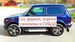 Лада 4x4 Урбан, 2015 год, 470 000 руб.