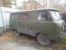 Новокузнецк Буханка 1999