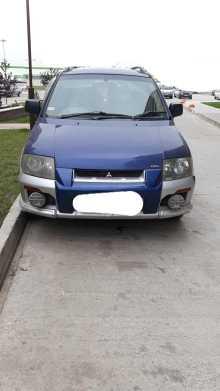 Новосибирск RVR 2000
