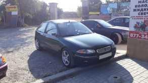 Симферополь 200 1998