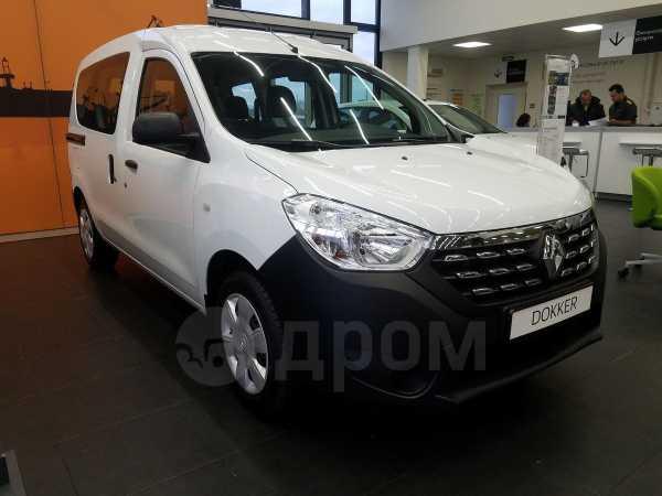 Renault Dokker, 2019 год, 1 022 980 руб.