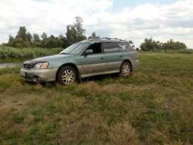 Красноярск Outback 2001