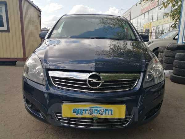 Opel Zafira, 2011 год, 539 000 руб.