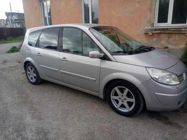 Renault Grand Scenic, 2005 год, 350 000 руб.