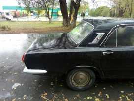 Орск 24 Волга 1983