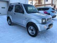 Якутск Jimny Wide 2000