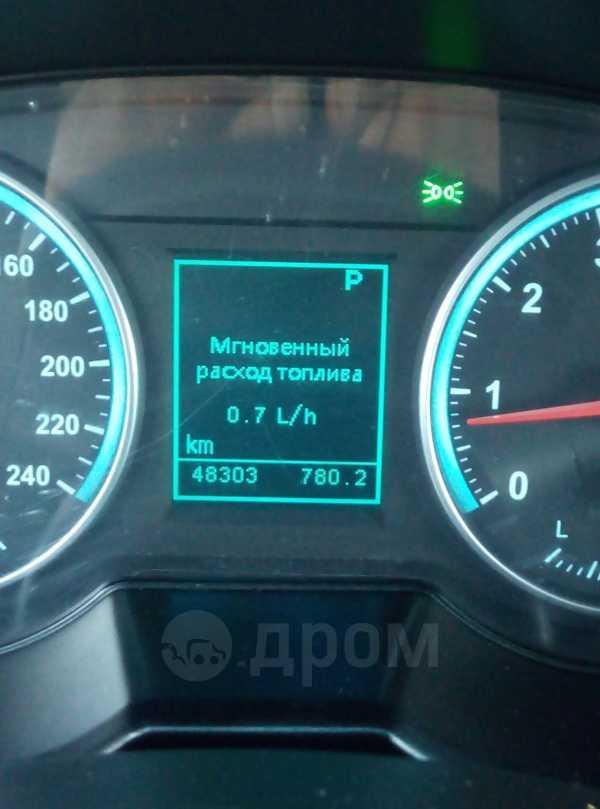 Brilliance V5, 2014 год, 560 000 руб.