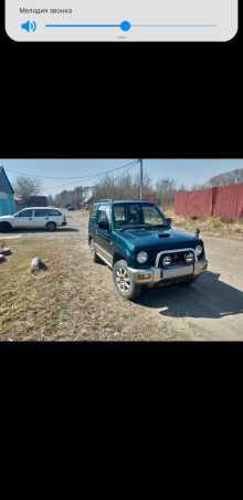 Хабаровск Pajero Mini 1995