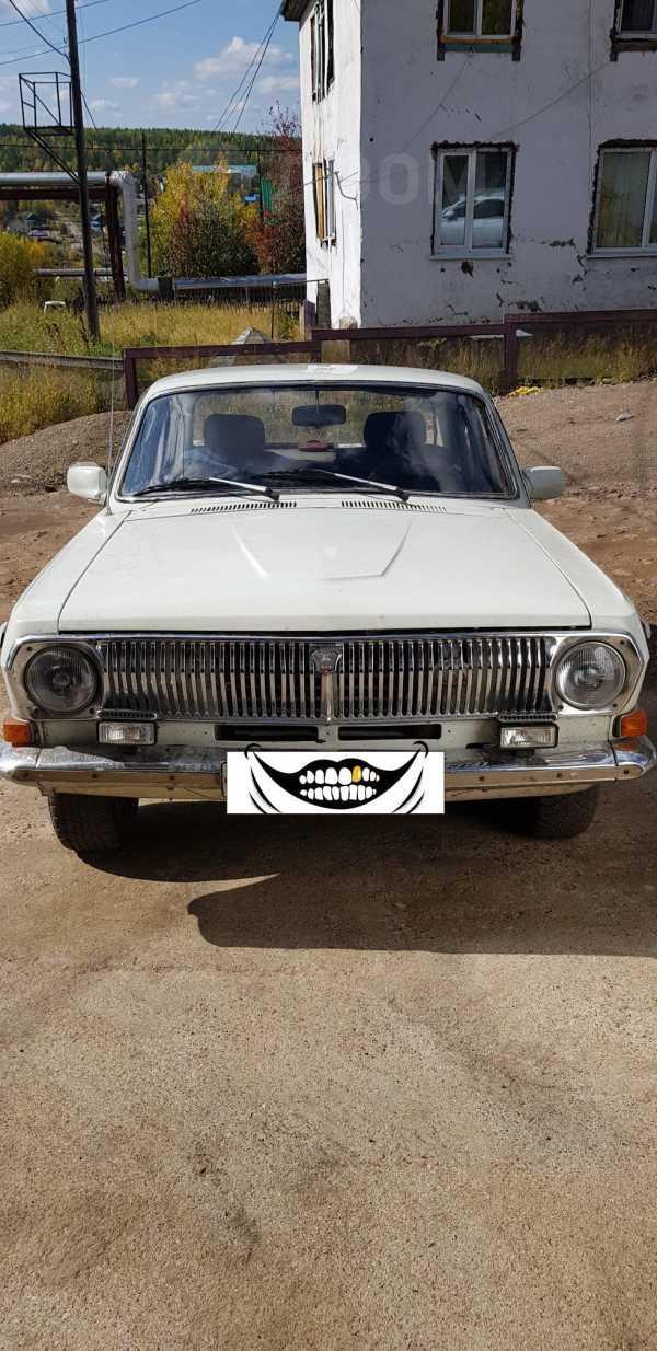ГАЗ 24 Волга, 1985 год, 40 000 руб.