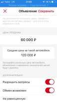 Лада 2114 Самара, 2008 год, 60 000 руб.