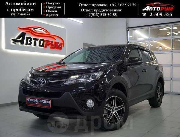 Toyota RAV4, 2013 год, 1 187 000 руб.