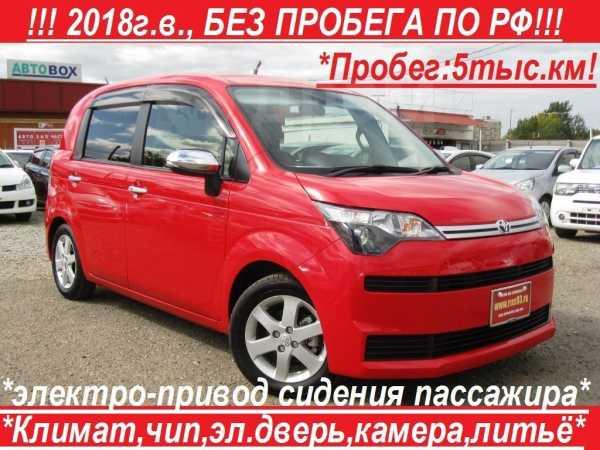 Toyota Spade, 2018 год, 799 900 руб.