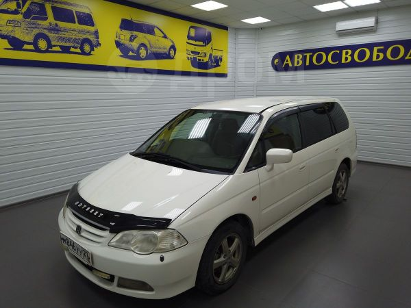 Honda Odyssey, 2002 год, 330 000 руб.