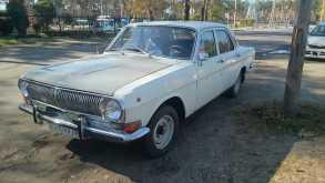 Белогорск 24 Волга 1977