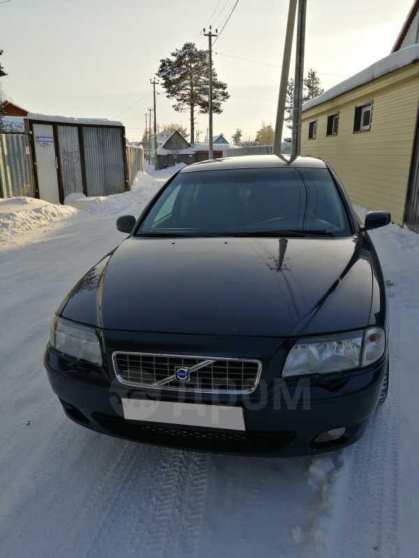 Volvo S80, 2004 год, 330 000 руб.