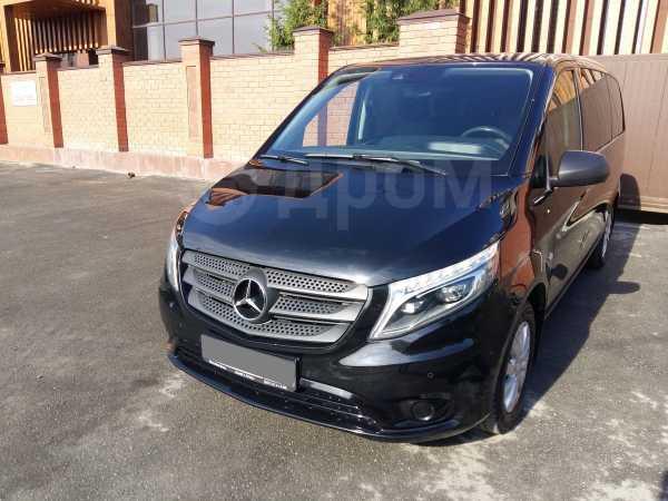 Mercedes-Benz Vito, 2016 год, 1 690 000 руб.