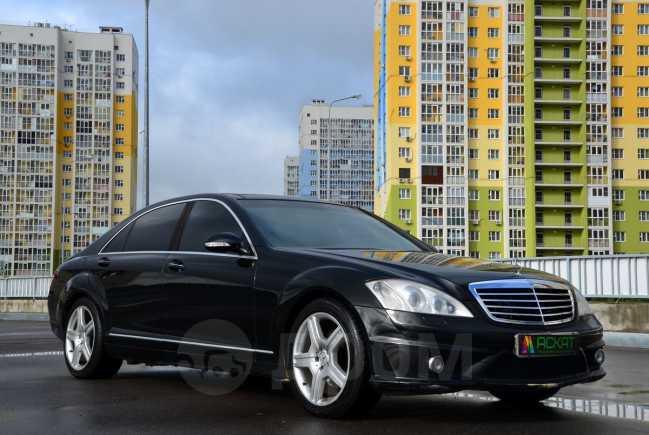 Mercedes-Benz S-Class, 2005 год, 750 000 руб.