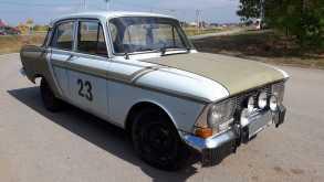 Ростов-на-Дону 408 1974