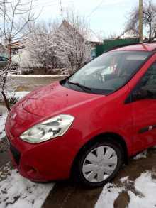 Славянск-На-Кубани Clio 2009