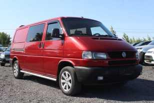 Ростов-на-Дону Transporter 2000