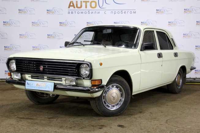 ГАЗ 24 Волга, 1992 год, 132 000 руб.
