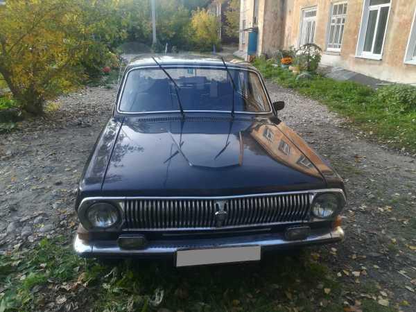 ГАЗ 24 Волга, 1986 год, 29 999 руб.