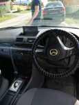 Mazda Axela, 2007 год, 300 000 руб.