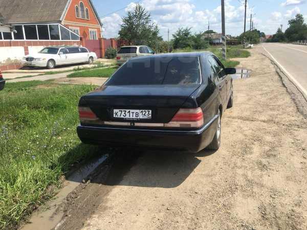 Mercedes-Benz S-Class, 1992 год, 155 000 руб.