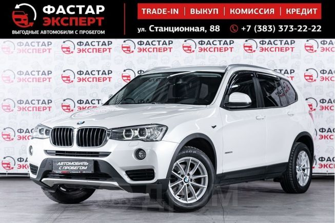 BMW X3, 2016 год, 1 599 000 руб.