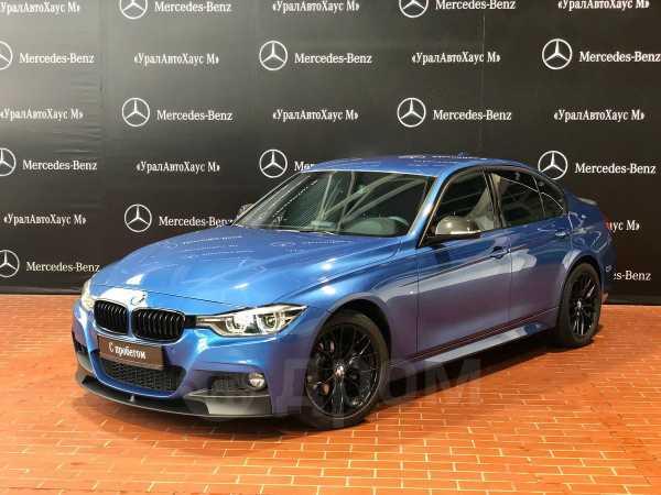 BMW 3-Series, 2018 год, 2 050 000 руб.