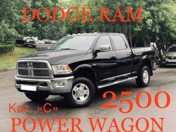 Dodge Ram, 2012 год, 2 240 000 руб.