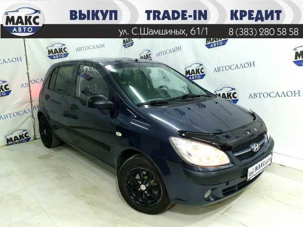 Hyundai Getz, 2010 год, 399 000 руб.