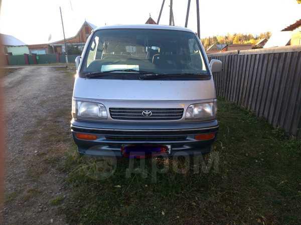 Toyota Hiace, 1994 год, 170 000 руб.