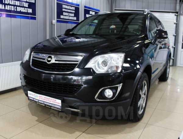 Opel Antara, 2012 год, 749 900 руб.