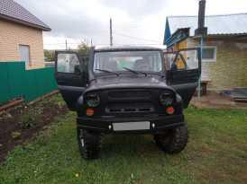 Азнакаево 469 1985