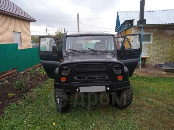 УАЗ 469, 1985 год, 270 000 руб.