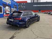 Челябинск RS6 2013
