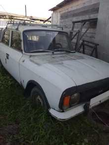 Белово 412 1995