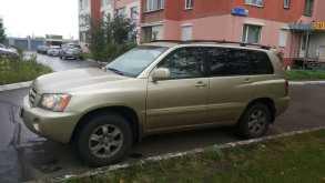 Челябинск Highlander 2001