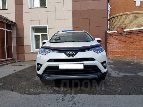 Toyota RAV4, 2018 год, 1 860 000 руб.