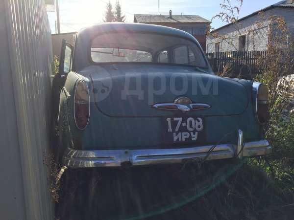 Москвич 402, 1957 год, 17 000 руб.