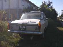 Краснодар 408 1969