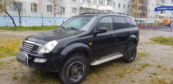 Усинск Rexton 2002