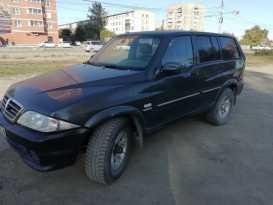 Новосибирск Роад Партнер 2008