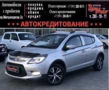 Красноярск X50 2016