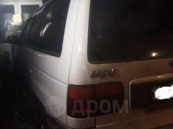 Mazda Efini MPV, 1996 год, 200 000 руб.